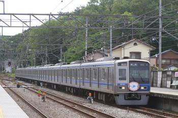 2012年6月10日 9時36分頃、仏子、6101Fの臨時 下り急行列車。