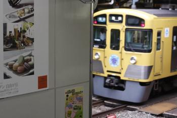 2012年6月14日、所沢、駅構内の「ザ・ガーデン自由が丘」の広告。