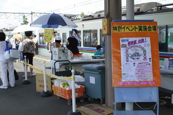 2012年8月17日 12時ころ、西武秩父駅2番ホームのイベント会場