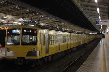 2012年8月21日、入間市、281F+1309Fの3118レ。