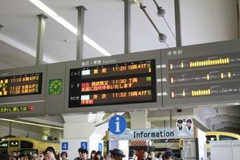 2012年9月15日、池袋、特急の高麗臨時停車を告知する発車案内。