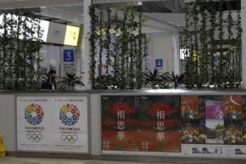 2012年9月26日、所沢、左からオリンピック招致・巾着田の曼珠沙華・秩父観光のポスター。