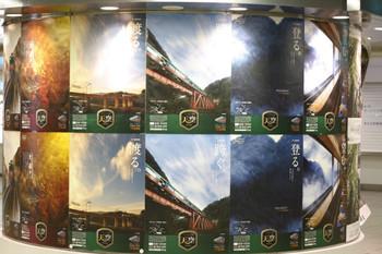 2012年9月28日、東武(?)池袋駅地下通路、広告筒の南海ポスター。