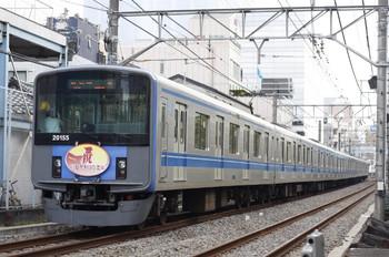 2012年10月2日、高田馬場~下落合、HM付き20155Fの5143レ。