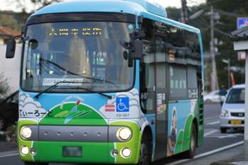 2012年10月20日、元加治駅前、入間市の市内循環バス「てぃーろーど」
