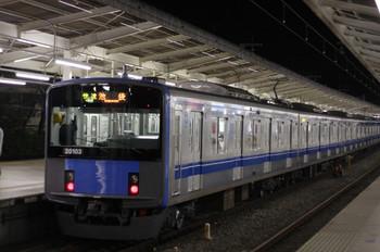 2012年10月22日、入間市、20103Fの3118レ。