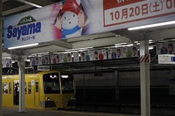 2012年10月22日、西所沢、6201レの285F+281F。