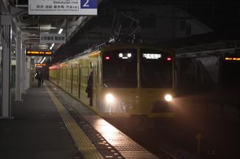 2012年11月6日、西所沢、285F+281Fの6201レ。