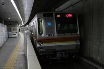 2012年11月24日 11時42分ころ、渋谷、メトロ7004Fの試運転列車。