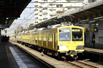 2012年12月9日 9時27分、航空公園、281F+285F+271Fの上り臨時列車。