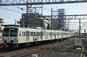 2013年1月20日 13時56分ころ、所沢、6番線から発車した263F+1253F。