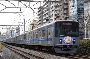2013年1月23日、高田馬場~下落合、20105Fの2642レ。
