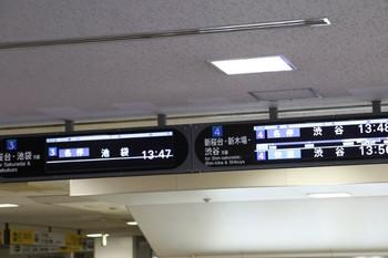 2013年1月26日、練馬駅、改札上の発車案内表示装置。