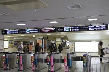2013年1月26日、練馬駅、中央改札口を改札外から撮影。