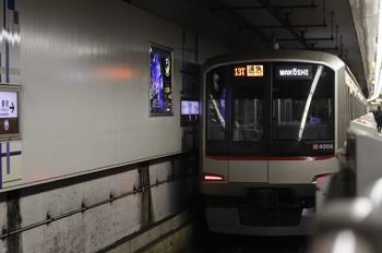 2013年1月29日、池袋、東急 4106Fの813T列車。
