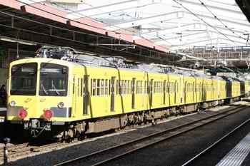 2013年2月4日 10時49分ころ、新秋津、発車した281F+285F+1309F+EF65-2076の甲種鉄道車両輸送列車。