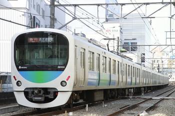 2013年2月9日、高田馬場~下落合、38102Fの2105レ。