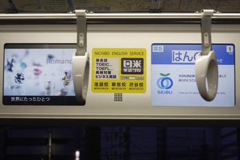 2013年2月7日、クハ32101のスマイルビジョン。LCDの間に広告が。