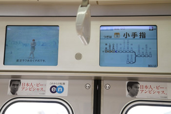 2013年2月9日、西所沢~小手指、メトロ10001Fのドア上 運行案内表示。