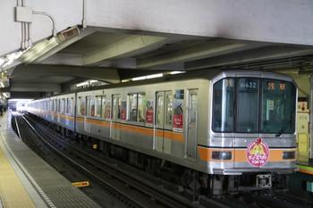 2013年2月10日、渋谷、銀座線 01-132Fの1439レ。