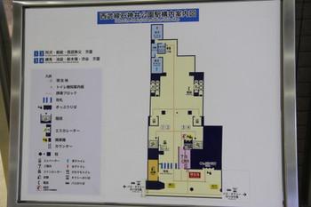 2013年2月3日朝、石神井公園、改札口横の構内案内図。