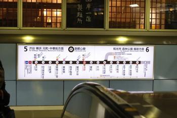 2013年2月19日、東京地下鉄 副都心線 池袋駅、和光市方改札口エスカレーター前の路線図。