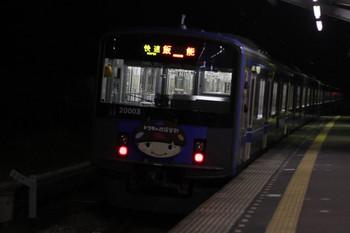2013年3月4日、元加治、20103Fの3109レ。