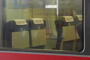 2013年3月9日、10102Fの枕カバー(シート裏側)。
