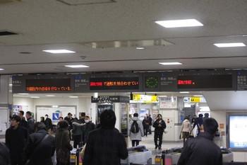 2011年3月11日 20時40分過ぎ、西武 練馬駅の中央改札口前。