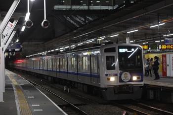 2013年3月19日、所沢、所沢市PRの6157Fの4232レ。
