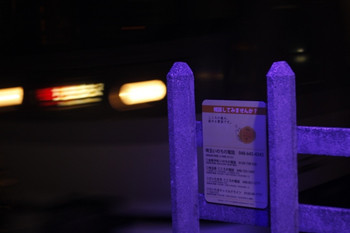2013年4月1日、西所沢、3番ホーム池袋方の端。青い照明と「相談してみませんか?」看板。