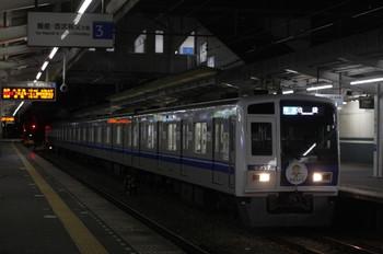 2013年4月19日、西所沢、6157Fの4236レ。