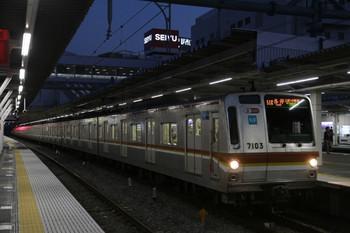 2013年5月12日、所沢、8両編成のメトロ7103Fが走った6818レ。