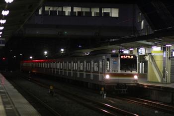 2013年7月21日、仏子、メトロ7013Fの各停 飯能ゆき。