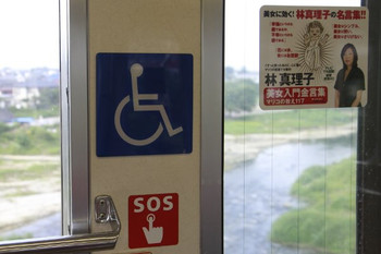 2013年8月4日、西武池袋線の車内広告、林真理子著『美女入門金言集 マリコの教え117』。