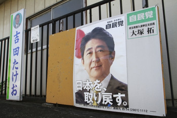 2013年8月17日、仏子駅近く。
