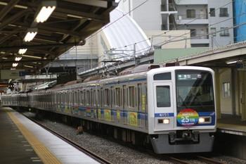 2013年9月16日、椎名町、6155Fの4111レ。