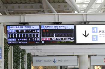 2013年10月5日 11時20分頃、所沢駅コンコースの池袋線下りホーム発車案内。