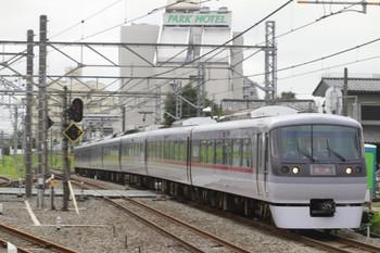 2013年10月6日 11時8分頃、所沢、通過する10112Fの下り臨時特急。