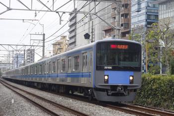 2013年10月24日、高田馬場~下落合、20105Fの2754レ。