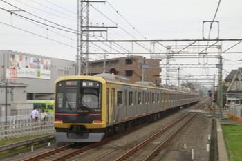 2013年11月3日 15時30分頃、武蔵藤沢、通過した東急4110Fの上り臨時列車。