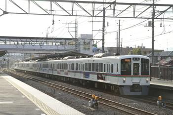 2014年4月5日、仏子、4005F+4015Fの2002レ。
