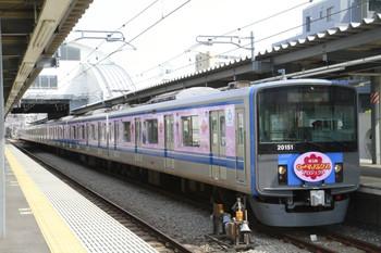 2014年5月24日、東長崎、「ウーマノミクス」電車の20151Fの5307レ。