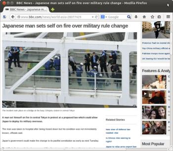 2014年6月30日20時ころ、この件を報じるBBCのページ。