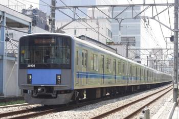 2014年7月2日、高田馬場~下落合、20106Fの2639レ。