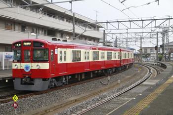 2014年7月19日、西所沢、1番ホームから発車した9103Fの5363レ。