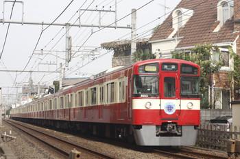 2014年9月16日、池袋~椎名町、9103Fの2508レ。