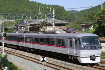 2014年9月28日 9時9分頃、吾野、通過する10107Fの下り特急「むさし63号」西武秩父ゆき。