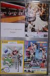 2014年10月11日、池袋駅地下改札口内の壁に貼られた京阪と西武のポスター。