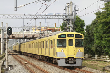 2014年10月12日、武蔵藤沢、2501F+2503F+2453Fの4128レ。